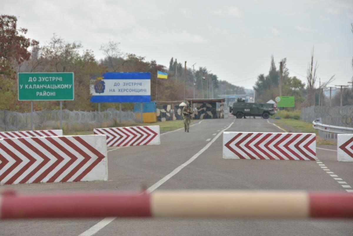 Image result for кпвв каланчак
