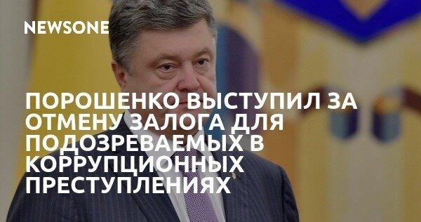 Мэр Ужгорода Андриив, подозреваемый в присвоении средств, арестован на два месяца с возможностью выйти под залог 440 тысяч - Цензор.НЕТ 6224