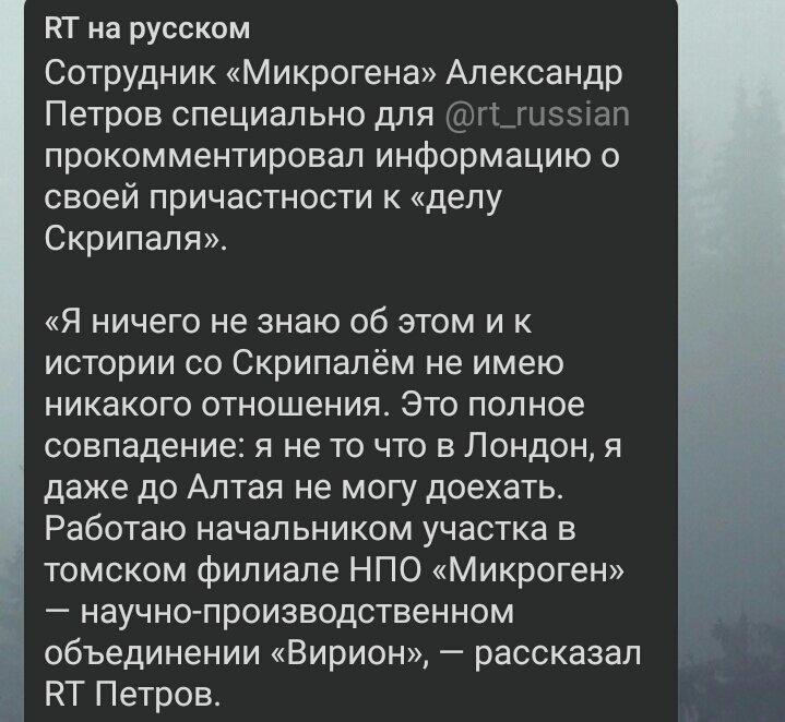 """Имя Мишкина засветили на день раньше обещанного из-за """"желтой английской газеты"""". Завтра будет """"бездна увлекательных подробностей"""", - The Insider - Цензор.НЕТ 4494"""