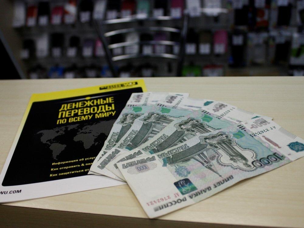 ВРФ вводят запрет переводов в государство Украину зарубежными платежными системами
