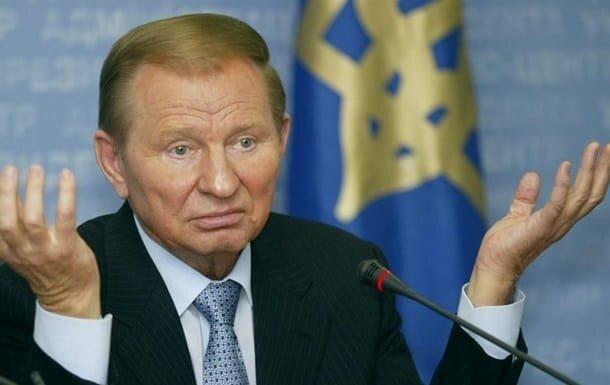 Кучма предсказывает заморозку конфликта наДонбассе