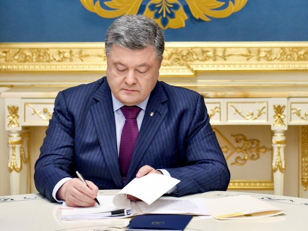 Порошенко подписал законодательный проект оработе нового Верховного суда