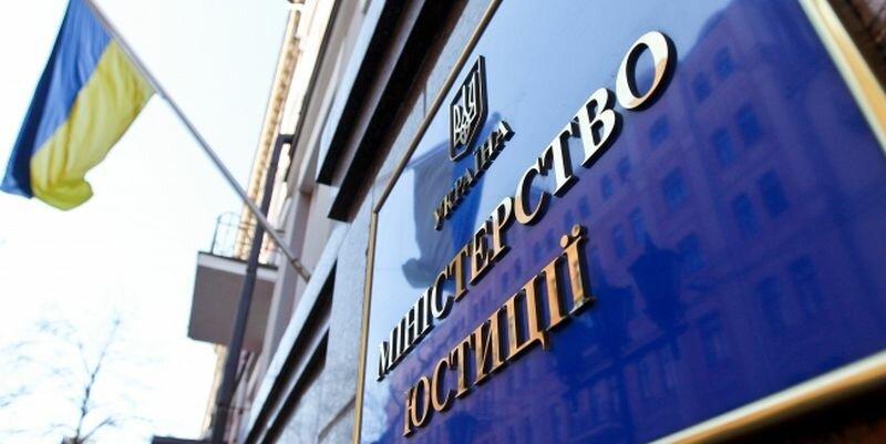 И.о. директора департамента люстрации Минюста назначена Задорожная