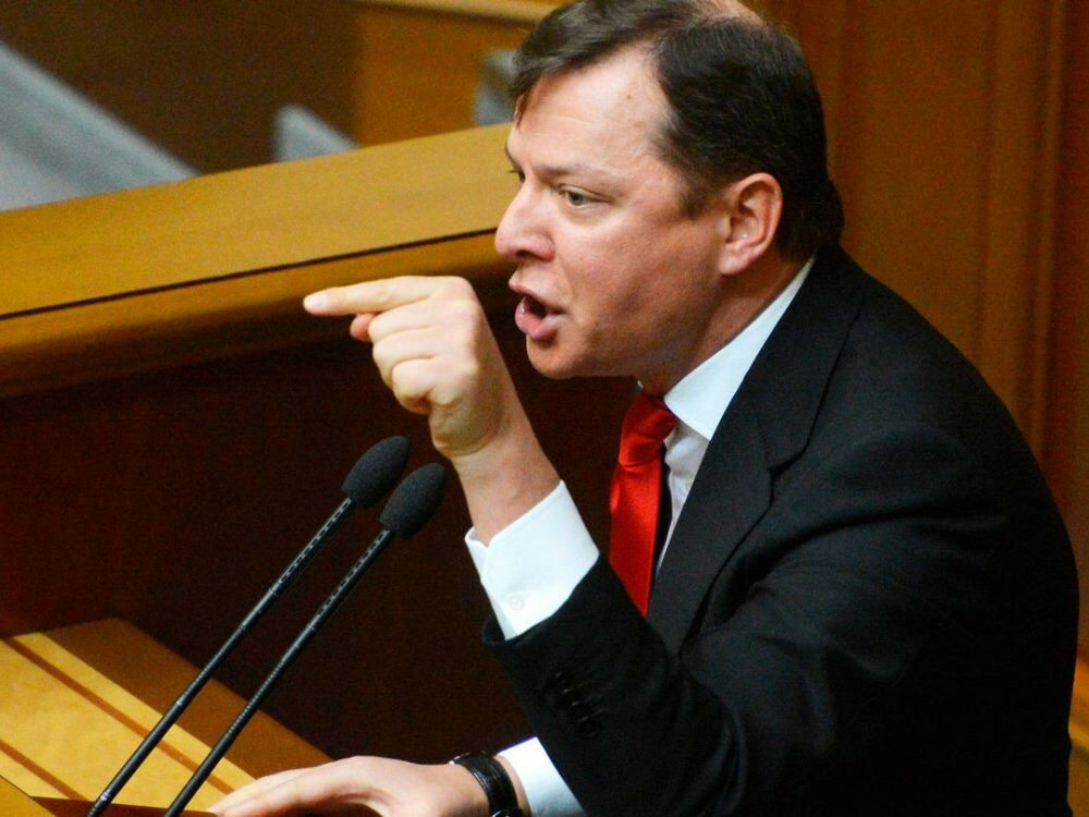Прокуратура вызывает надопрос Ляшко, Лозового иеще 2-х нардепов