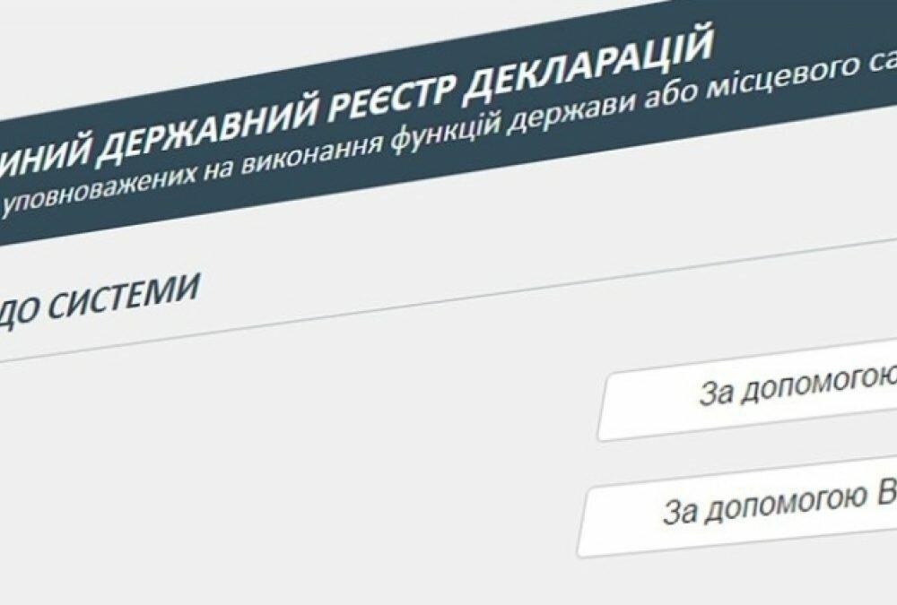НАПК предлагают срочно собраться из-за сложностей ссайтом е-декларирования