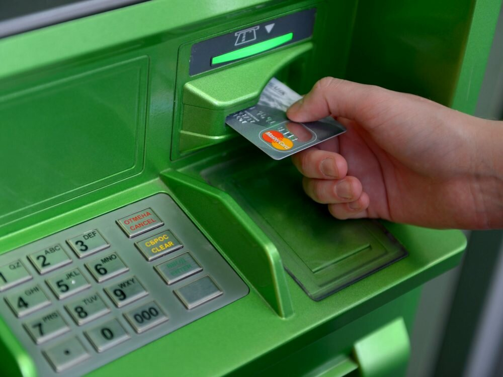 Встоличном метро установят банкоматы «Приватбанка»