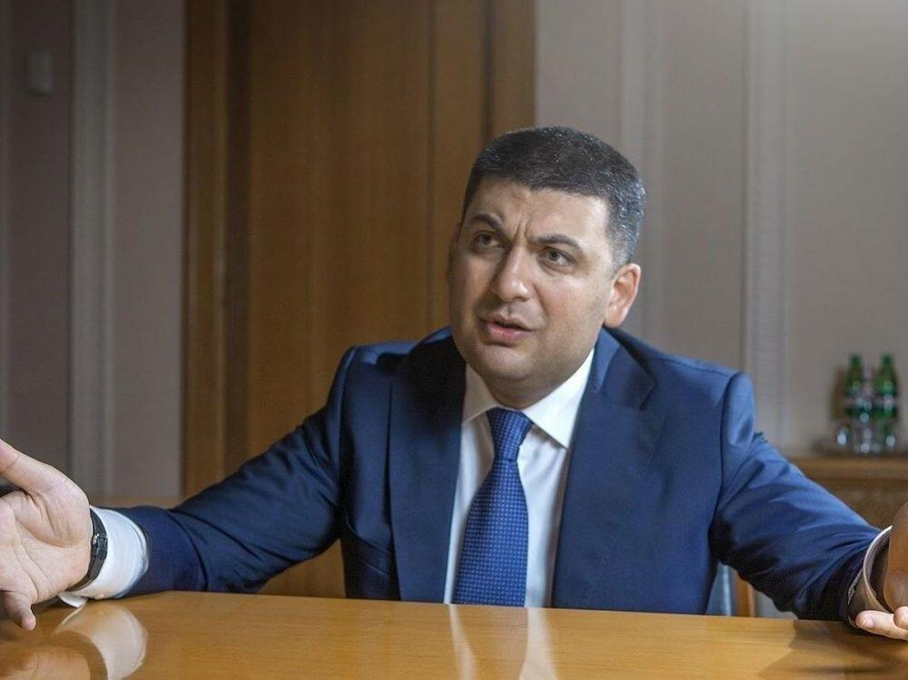 Гройсман предложил уволиться руководству ФГИУ