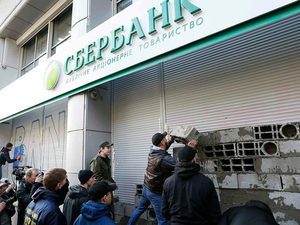 Все отделения украинской «дочки» СбербанкаРФ разблокированы