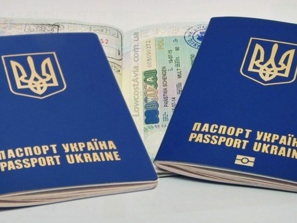 ВМИД пояснили нюансы украинского безвиза