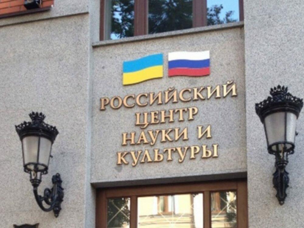 Украинские радикалы заблокировали вход в сооружение Россотрудничества вКиеве