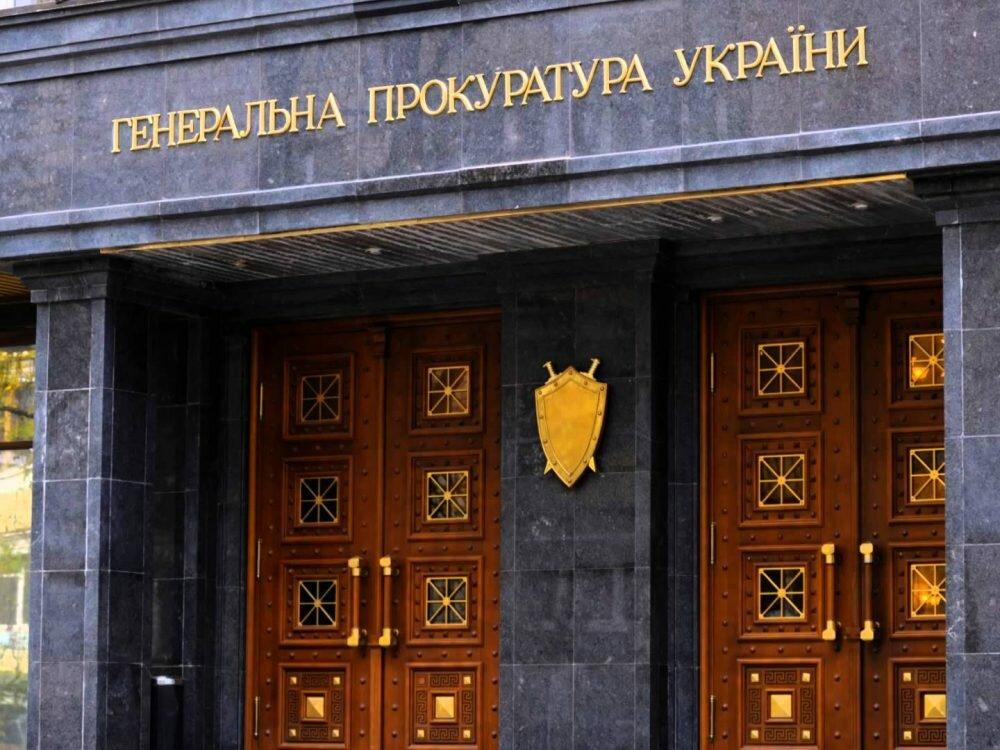 НаОдесщине осудили одного изфигурантов махинаций посхеме Курченко