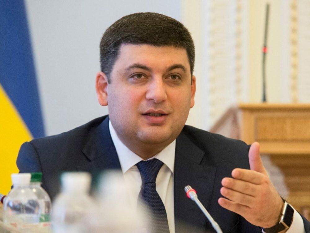 Гройсман: КМУ начинает реформу министерств украинского руководства
