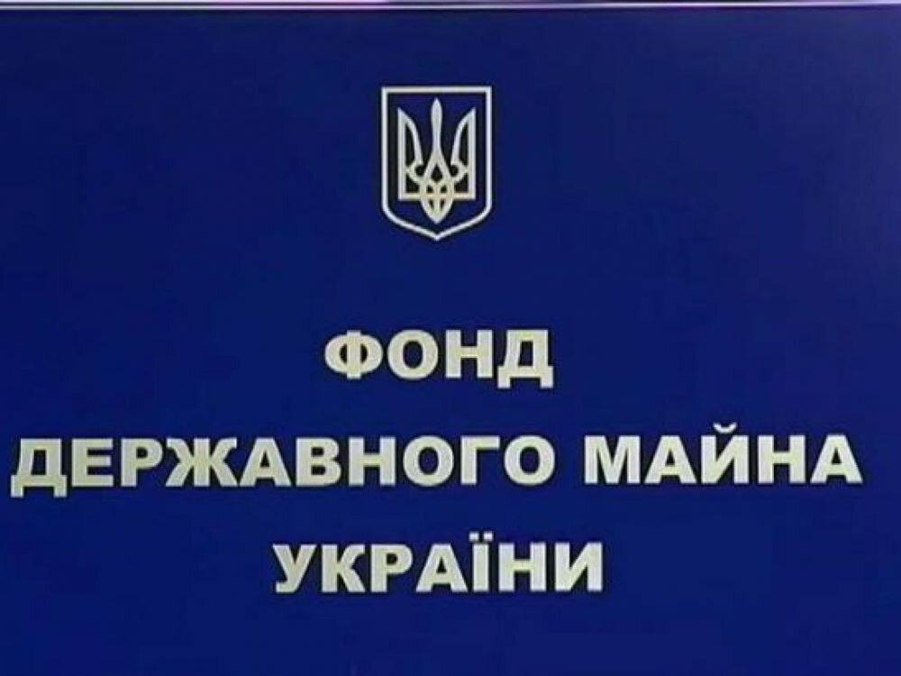 Парфененко в 3-й раз возглавил Фонд госимущества