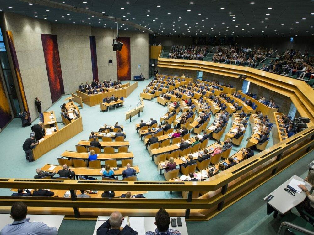 Сенат Нидерландов вовторник рассмотрит Соглашение обассоциации Украины сЕС