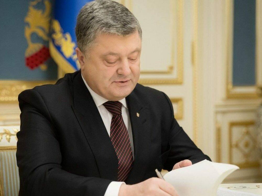Порошенко подписал указ осоздании вТорецке военно-гражданской администрации