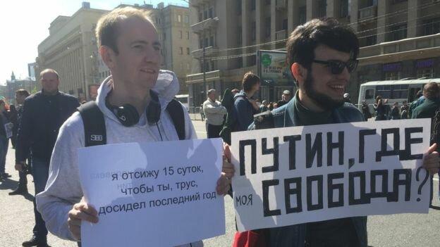 НаБолотной площади задержали активистов сплакатами вподдержку Ивана Непомнящих