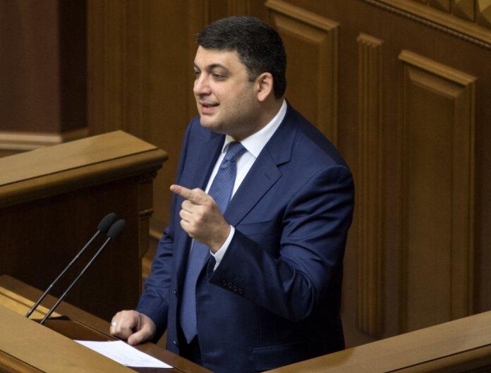 Виноваты «папередники»: Гройсман обвинил Яценюка вкрупном долге
