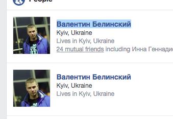 Валентин Белинский