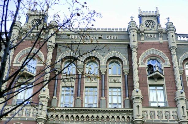 Международные резервы Украины вмае выросли на3% - НБУ