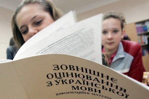 Максимальный балл поукраинскому получили 4 абитуриента. Навсю страну