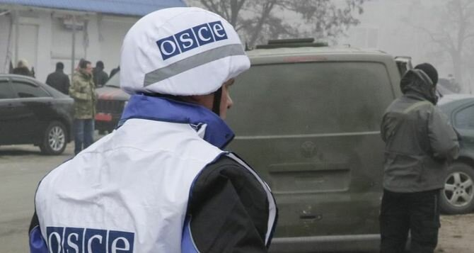ВПопасной открыли патрульную базу миссии ОБСЕ