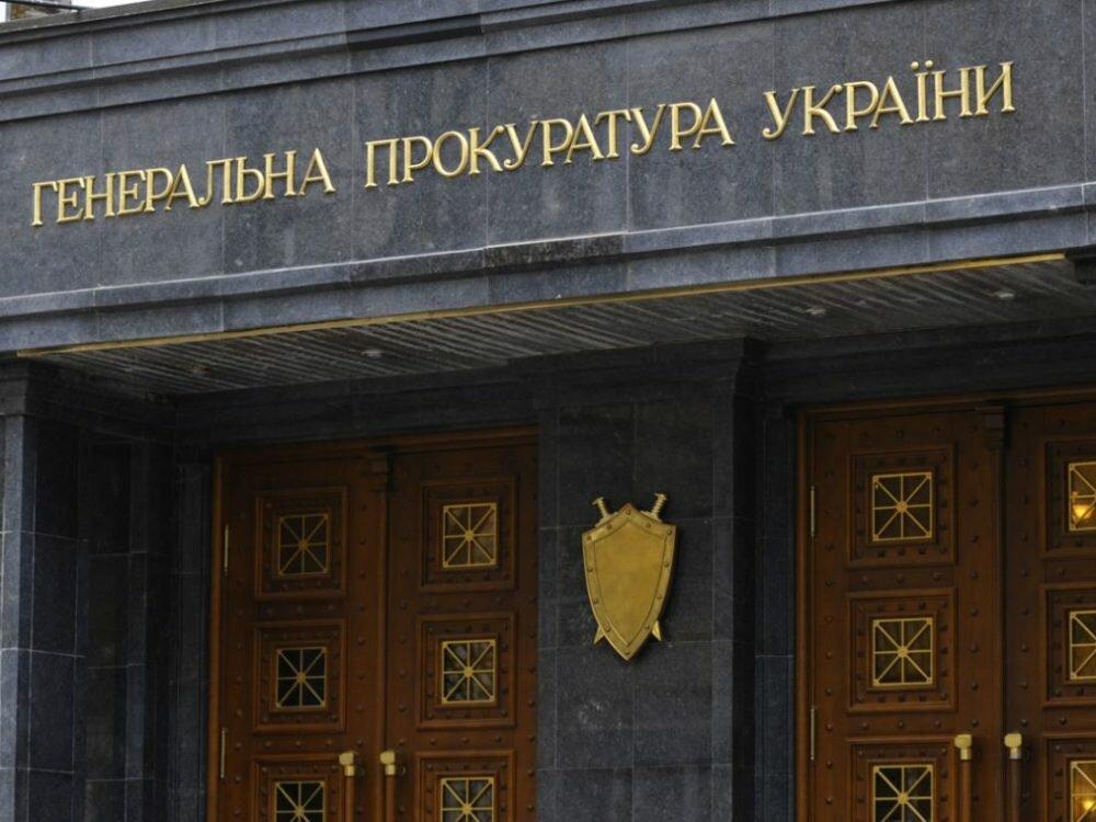 Генеральная прокуратура поведала осроках снятия неприкосновенности вотношении Довгого, Розенблата иПолякова