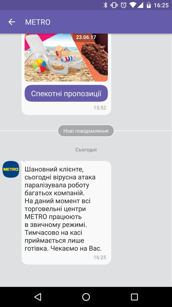 screenshot_20170627-162544_1024