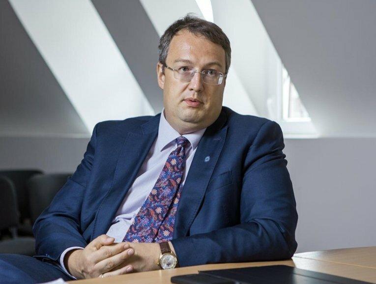 СпецслужбыРФ могли посодействовать  задержанию вИталии украинского военного— А.Геращенко
