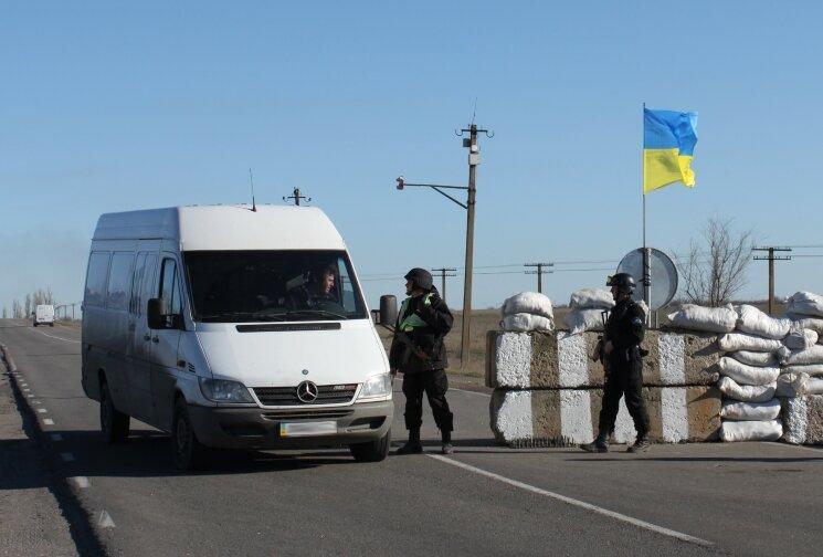 ГПСУ: Пассажиропоток вКрым уменьшается, оккупанты искусственно создают очереди наадмингранице