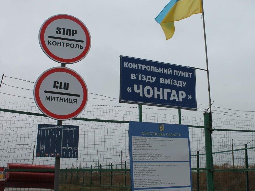 Украина готовится облегчить правила вывоза личных вещей изКрыма