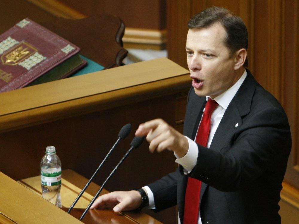 Депутат партии Ляшко схвачен поподозрению вубийстве