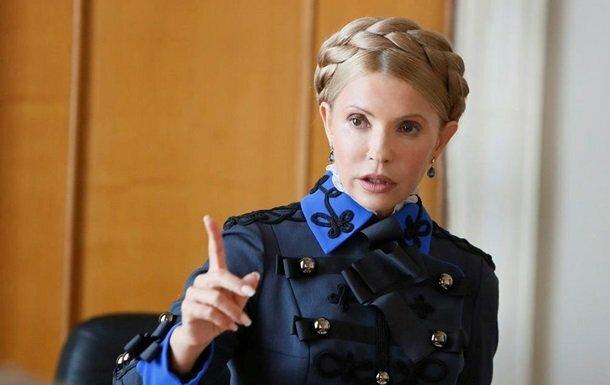 Юлия Тимошенко задве бутылки вина пробежала 12км