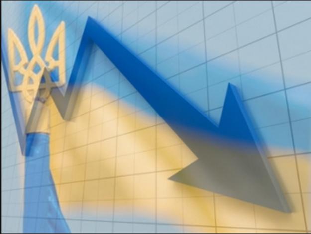 Госстат проинформировал обухудшении развития экономики государства Украины