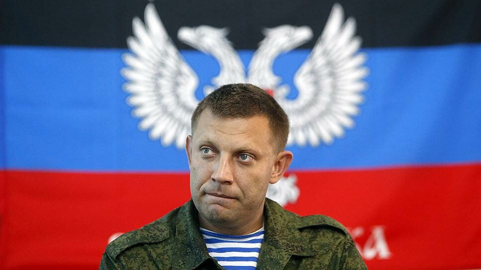 Захарченко объявил, что недопустит проведения президентских выборов в«ДНР»