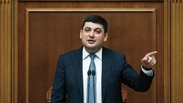 Премьер-министр Украины прибыл в Кишинев