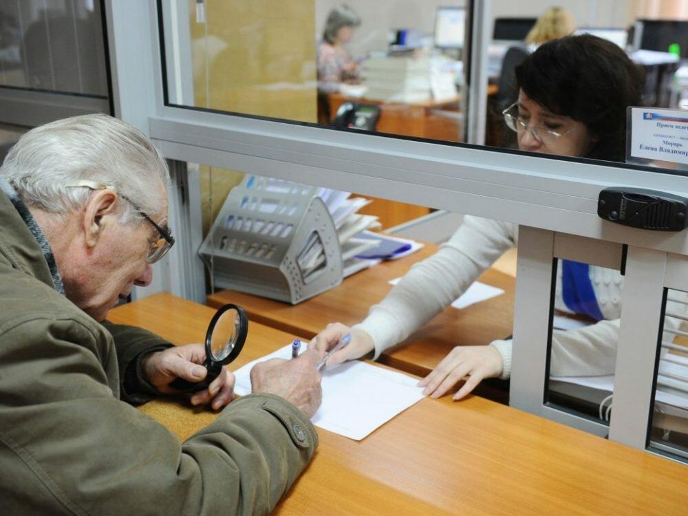 Закон опенсионной реформе размещен в«Голосе Украины»