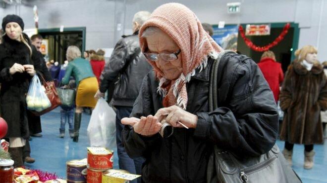 Средняя пенсия вгосударстве Украина подросла на560 грн