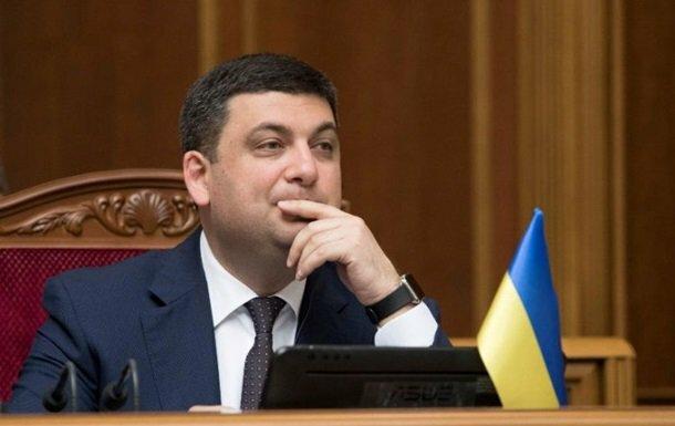 Гройсман: «Укрзализныця» и«General Electric» на заключительной стадии переговоров посотрудничеству