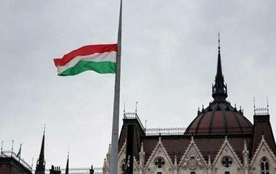 Соглашение обассоциации Украины сЕС нужно пересмотреть— МИД Венгрии