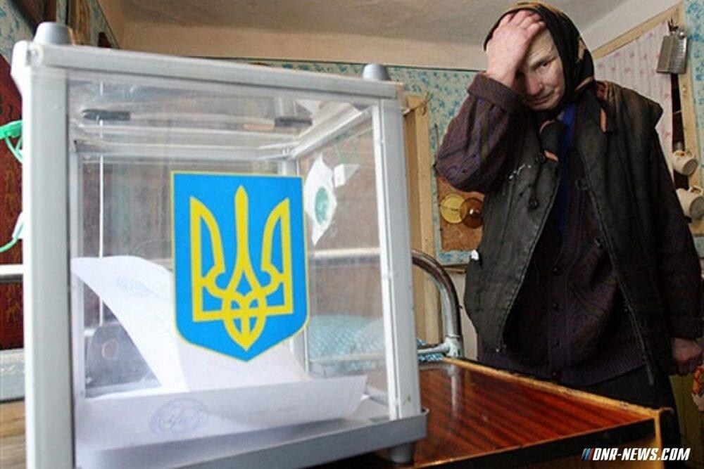 Ввоскресенье вгосударстве Украина проходят выборы в202 территориальных общинах