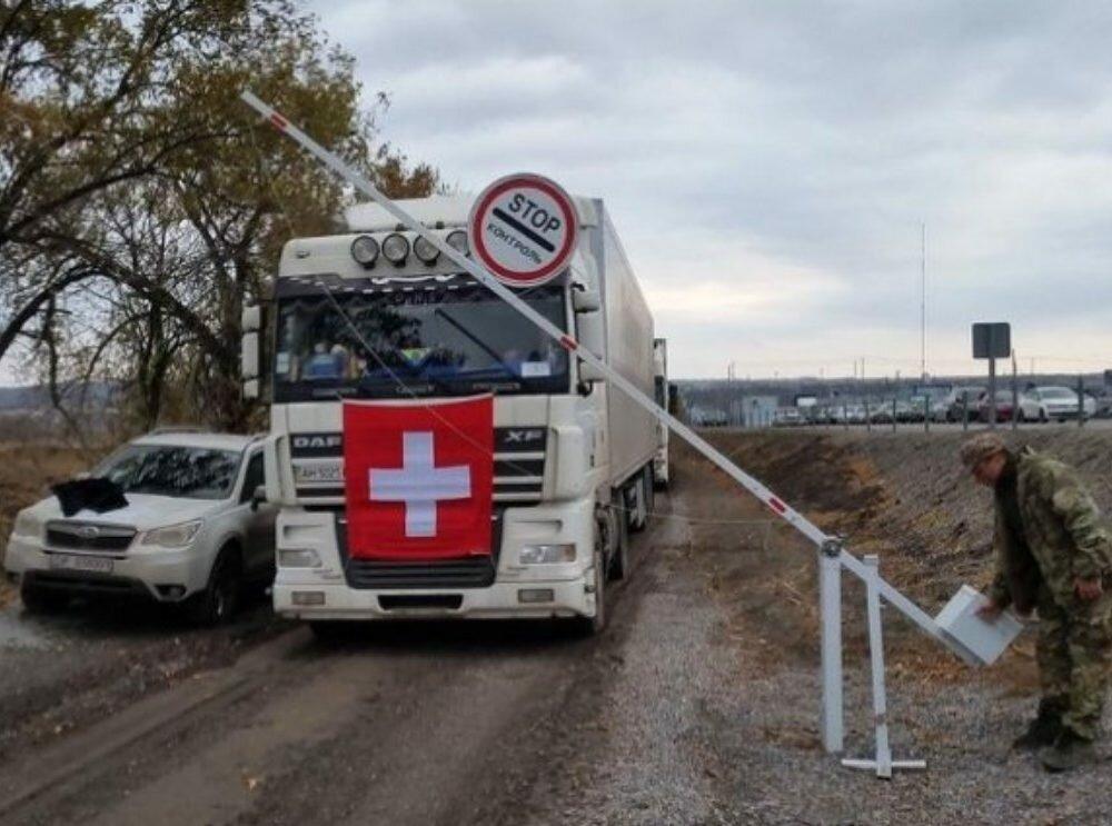 Донбасс получил отШвейцарии гуманитарную помощь на150 тыс. долларов