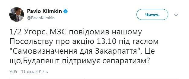 https://newsone.ua/wp-content/uploads/2017/10/Screenshot_2-20.jpg