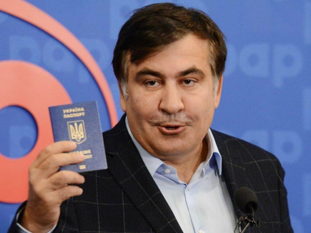 Саакашвили отказали впредоставлении укрытия
