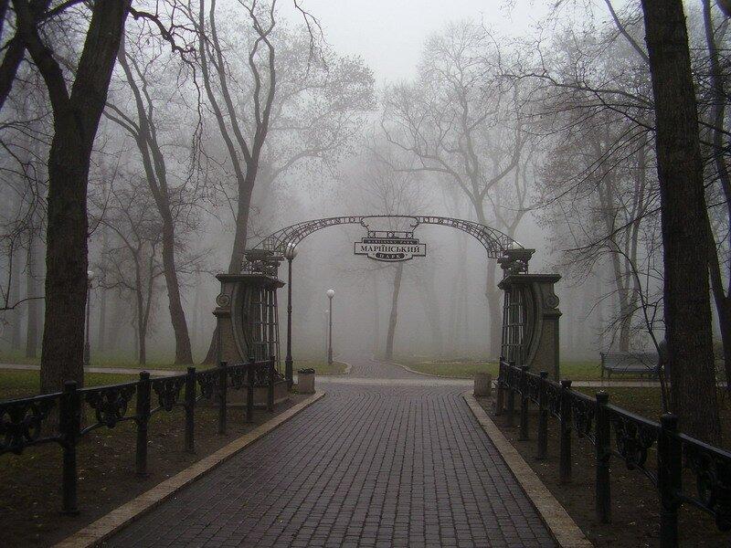ГСЧС предупредила обухудшении погодных условий вгосударстве Украина