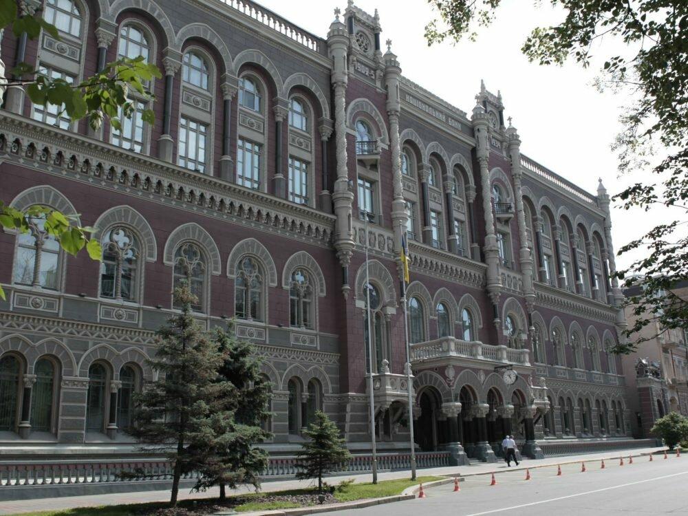 НБУ перечислил вгосбюджет транш в5 млрд грн