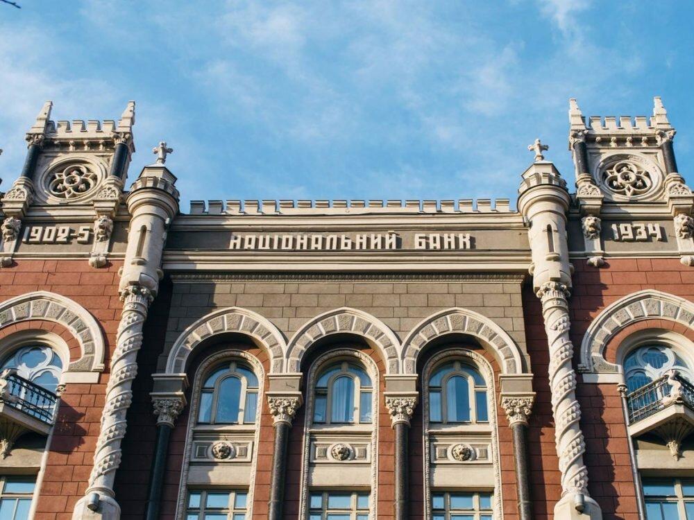 Вгосударстве Украина может появиться кредитный список заемщиков
