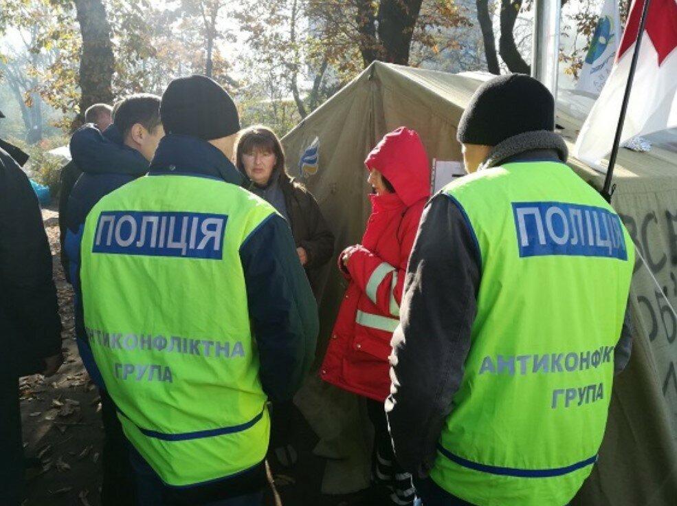 ВКиеве возникла «полиция диалога»
