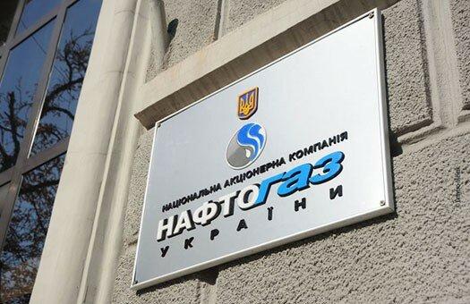 Кабмин упростил порядок назначения членов набсовета «Нафтогаза»
