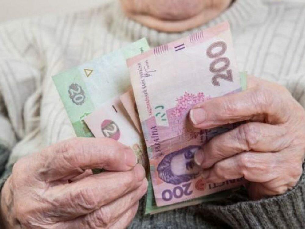 Всередине осени повышение пенсии на140 грн получили 7 млн пожилых людей,— Минсоцполитики