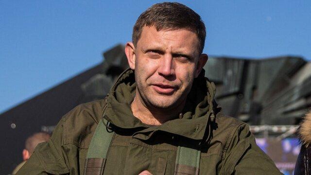 Захарченко установил жесткий ультиматум помиротворцам вДонбассе